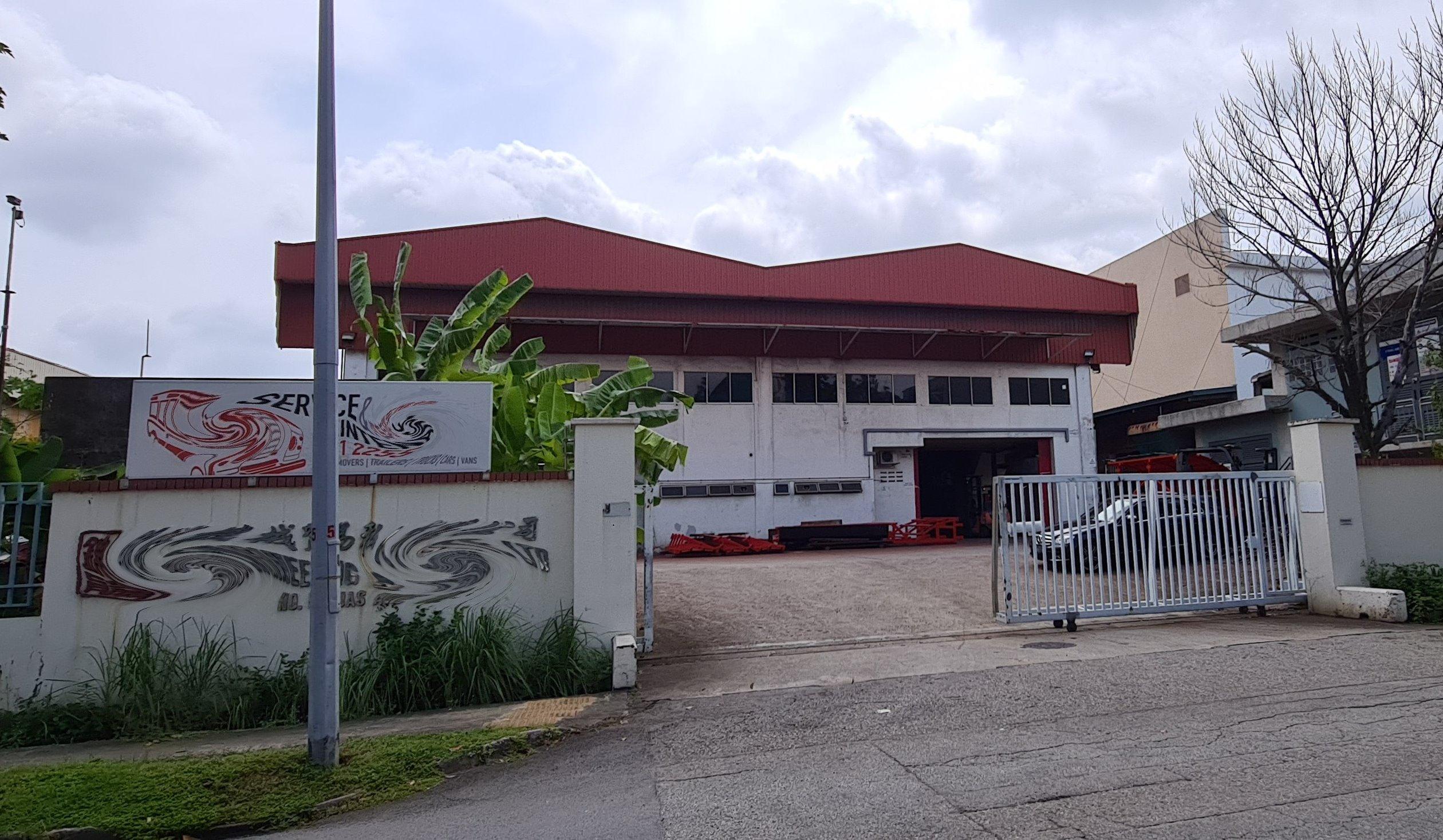 Detached B2 Factory Tuas Ave 16 for sale